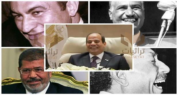 رؤساء مصر والنكت