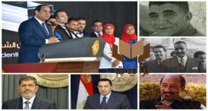 رؤساء مصر ومؤتمرات الشباب