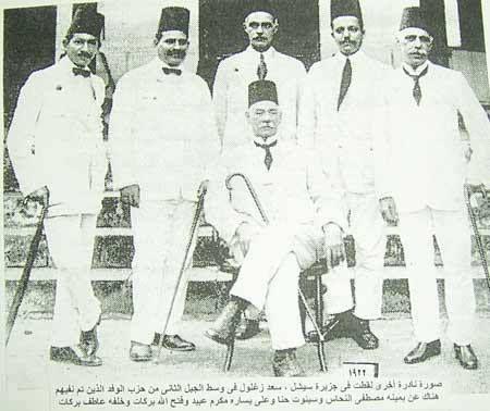 سعد زغلول ورفاقه في سيشل