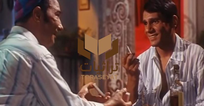 عبدالحليم حافظ وصلاح نظمي - أبي فوق الشجرة