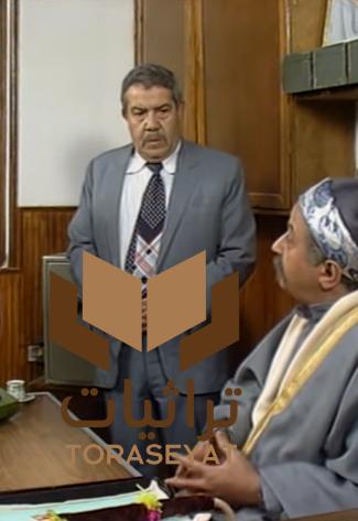 عبدالغفور البرعي - فهيم أفندي