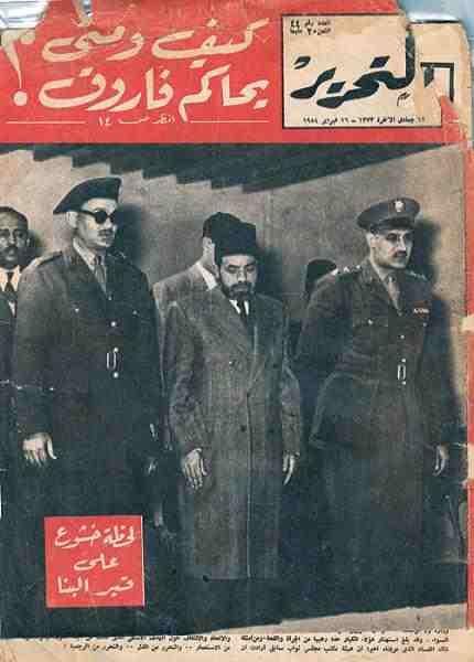 عبدالناصر وصلاح سالم أمام قبر حسن البنا