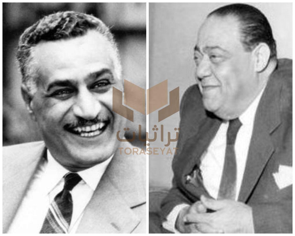 كامل الشناوي - جمال عبدالناصر