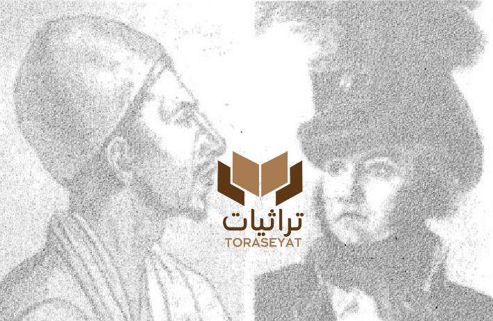 كليبر - سليمان الحلبي