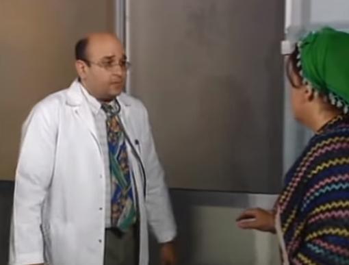 ماجدة زكي - ممثل شخصية الطبيب