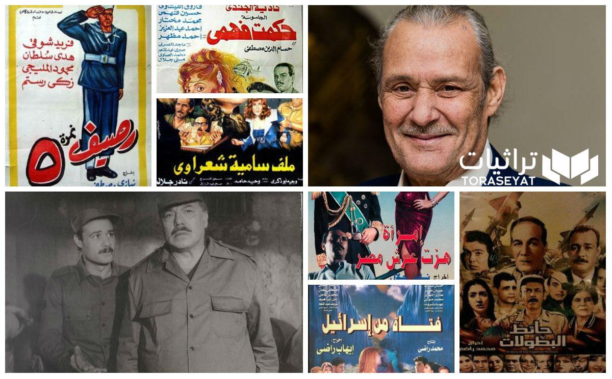 مسيرة فاروق الفيشاوي الفنية