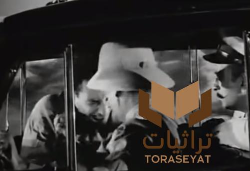 مشهد من فيلم رصيف نمرة خمسة