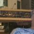 نور الشريف ومستشفى الحسين