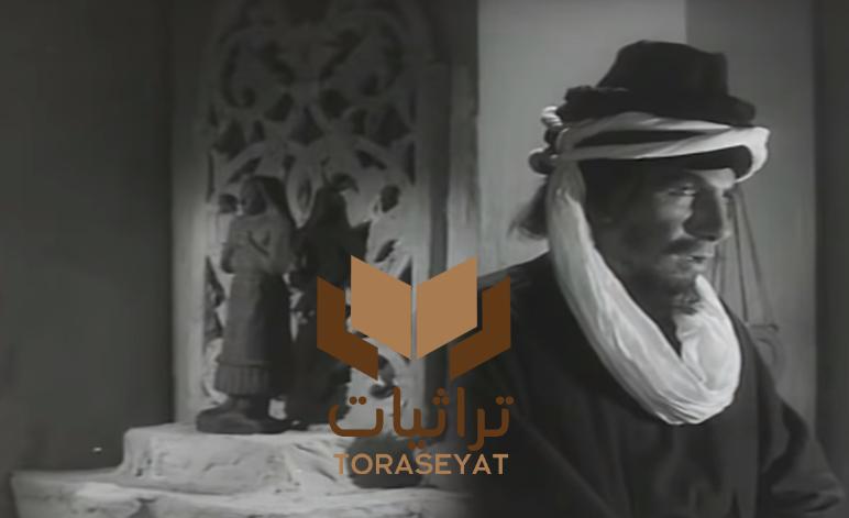 إسلام فارس - عظماء الإسلام