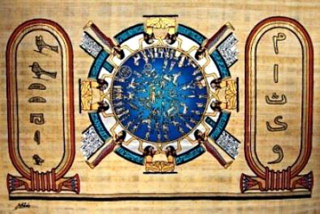 التقويم المصري على ورق بردي