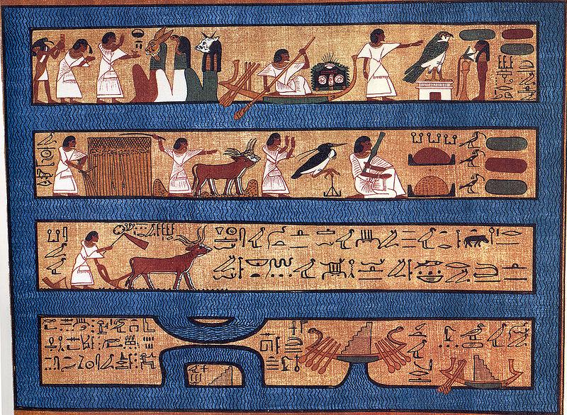 تصور شكل الزراعة في مصر القديمة
