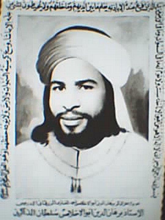 رسمة للشيخ أبو الإخلاص أحمد الزرقاني