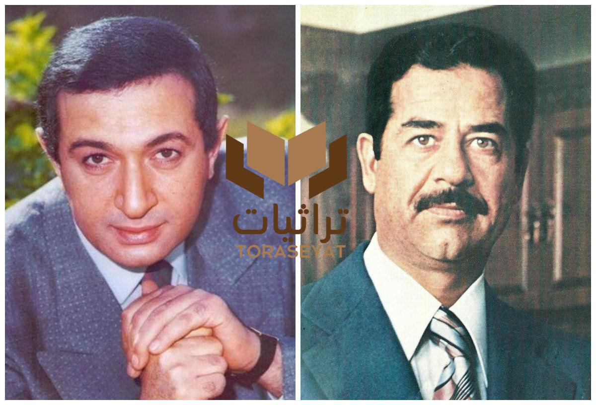صدام حسين ونور الشريف