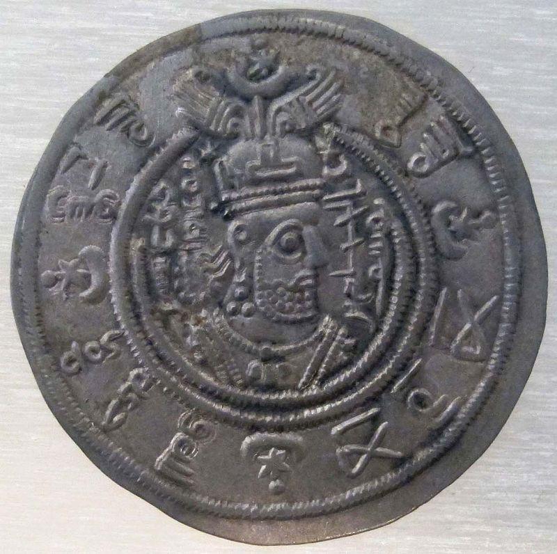 صورة الحجاج بن يوسف على عملة قديمة