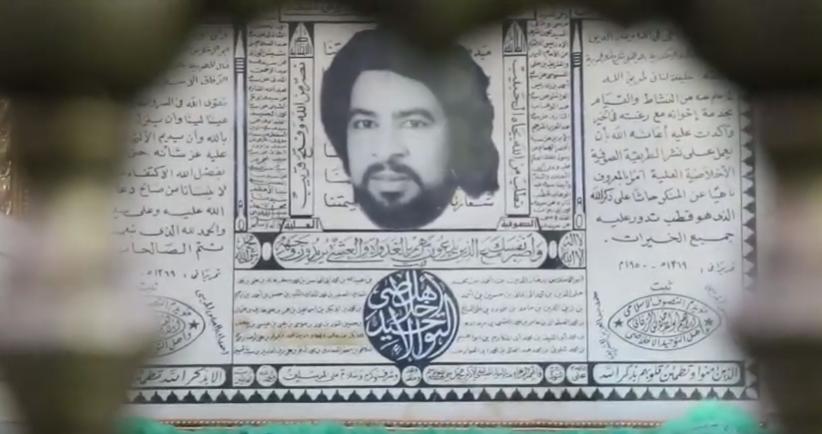 صورة الشيخ أبو الإخلاص أحمد الزرقاني من ضريحه