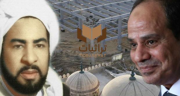 صاحب مقام مسجد محور المحمودية والسيسي