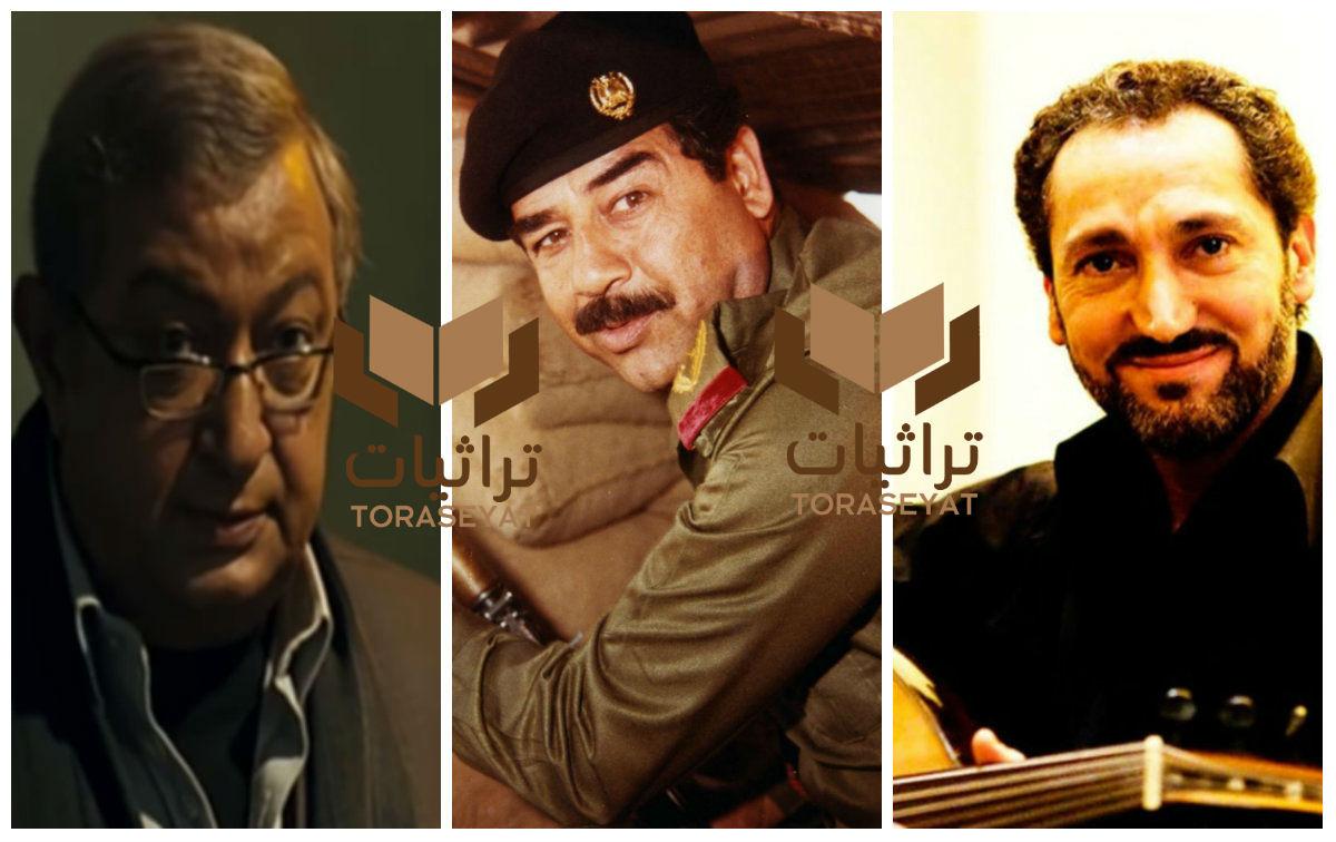 نصير شمة - صدام حسين - نور الشريف