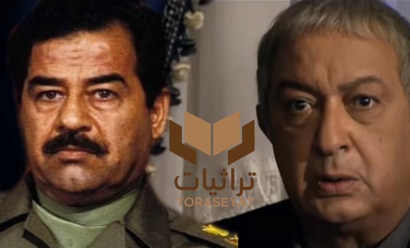 نور الشريف في الدالي - صدام حسين
