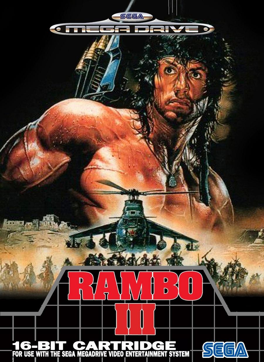 أفيش فيلم رامبو 3