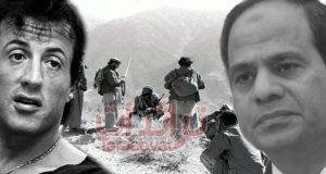 السيسي وقصة الإرهاب في أفغانستان