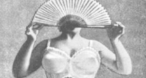 تاريخ حمالة الصدر