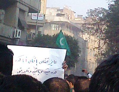 رفع العلم الملكي في ميدان التحرير