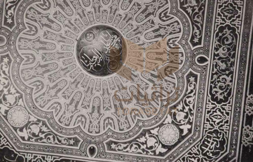 سقف الحجرة الشرقية البحرية في قصر شبرا