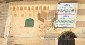 قبر بن سيرين مفسر الأحلام في مصر