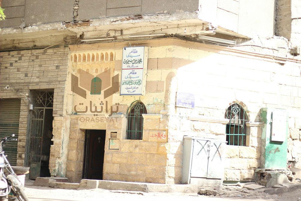 قبر بن سيرين في مصر