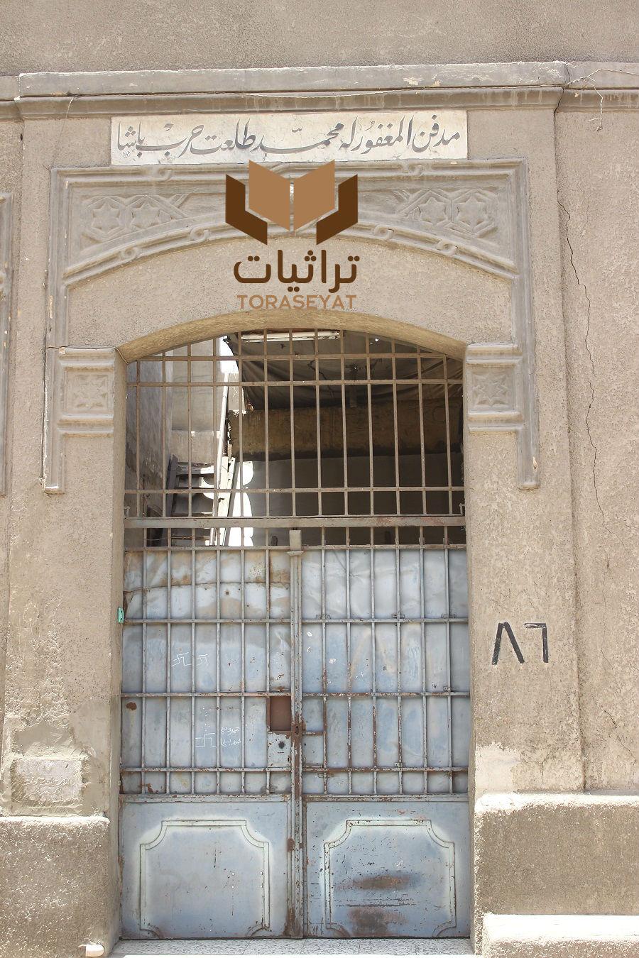 مدخل قبر طلعت حرب