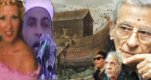 مصر وسفينة نوح