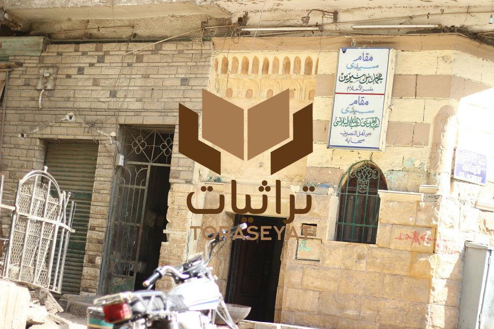 واجهة قبر بن سيرين في مصر
