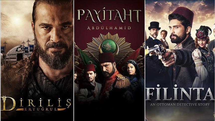 أفيشات مسلسلات تاريخية تركية
