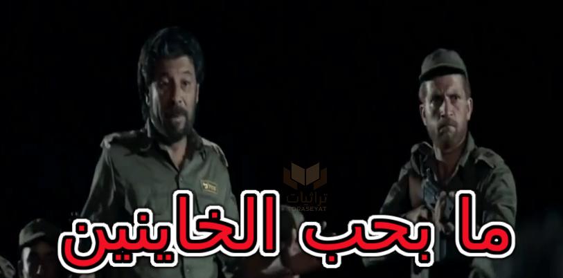 إياد نصار في فيلم الممر