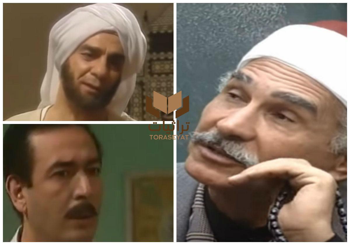 الحاج سردينة - الحج عثمان - الحج عبادة
