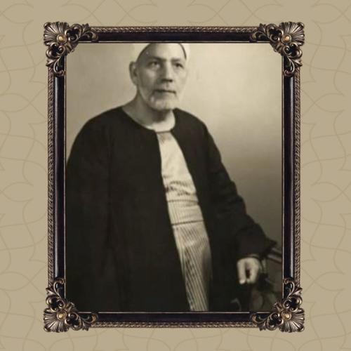 الشيخ محمد الصيفي