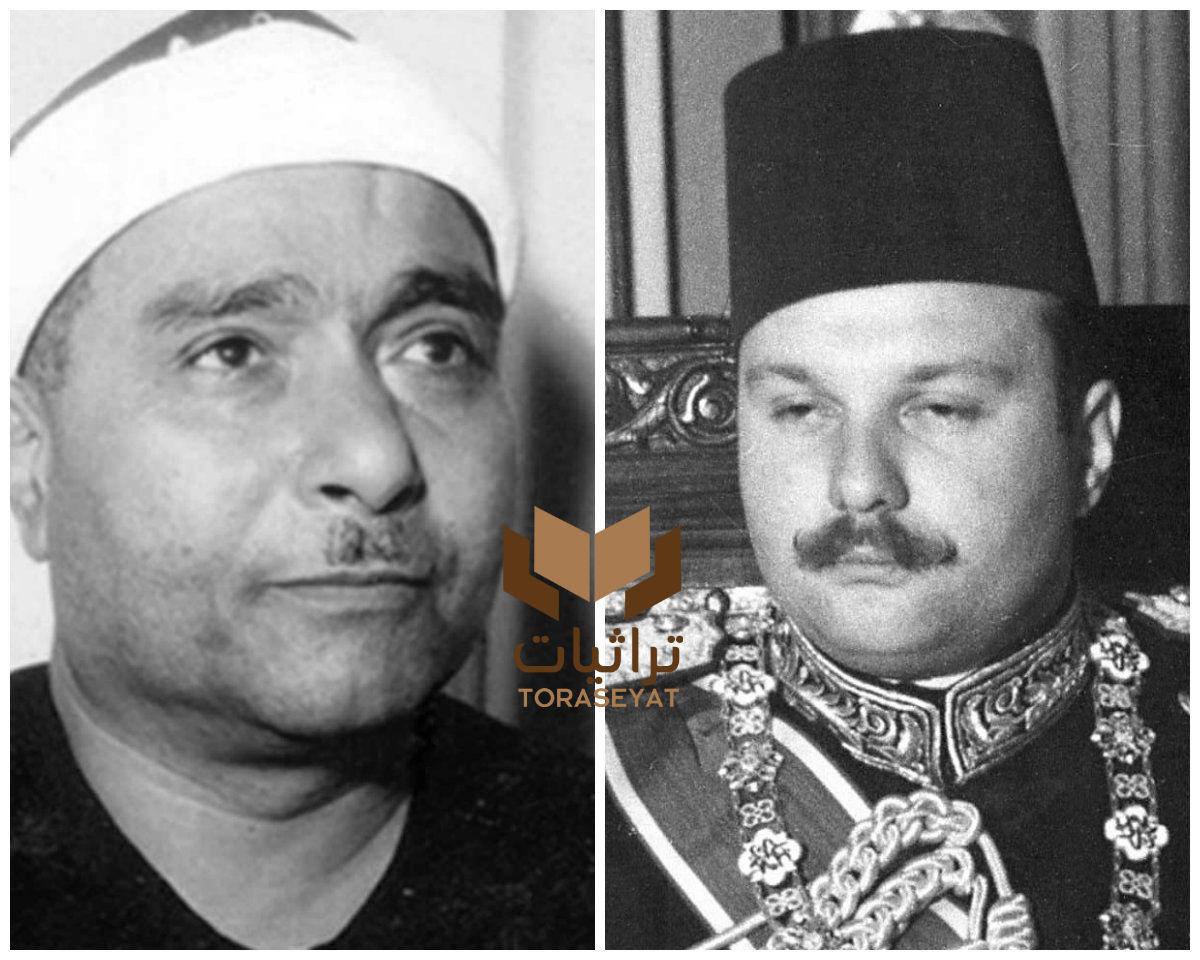 الملك فاروق والشيخ مصطفى إسماعيل