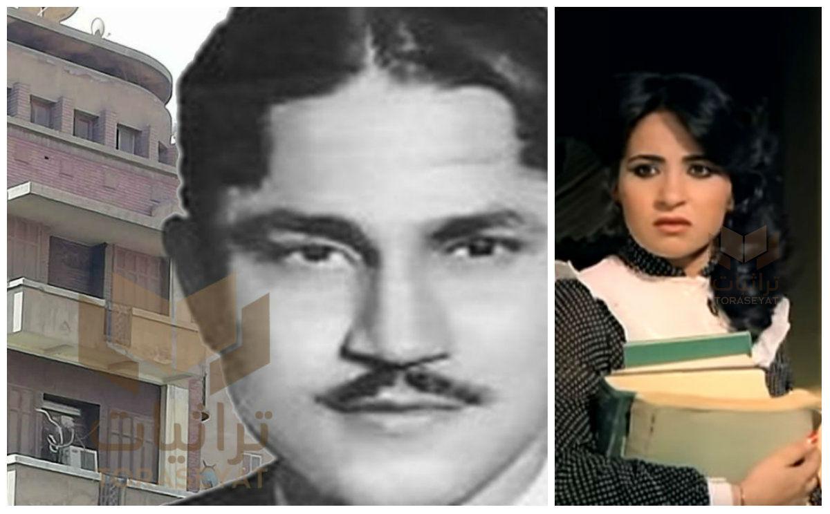 الممثلة منى إسماعيل - منزل نيازي مصطفى
