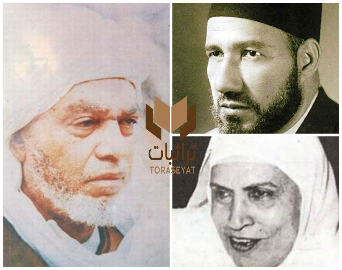 حسن البنا - زينب الغزالي - محمد الحافظ التجاني