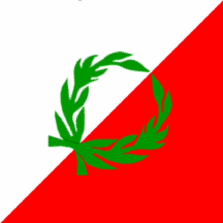 علم الأسرة المعنية في لبنان والدولة العثمانية