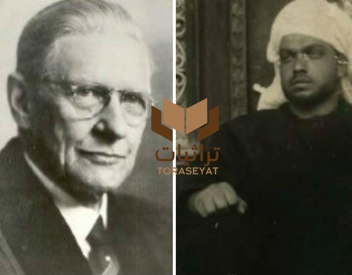 محمد الحافظ التجاني - زويمر
