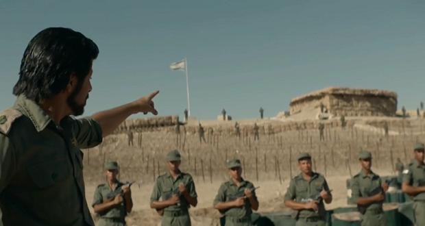 معسكر إسرائيل فيلم الممر