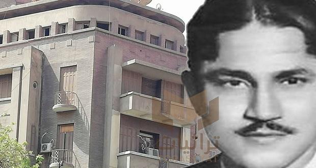منزل نيازي مصطفى