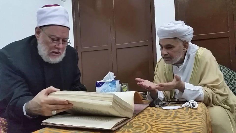 الشيخ أحمد محمد الحافظ التجاني - الشيخ علي جمعة