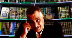 الكتب الدينية في عصر جمال عبدالناصر