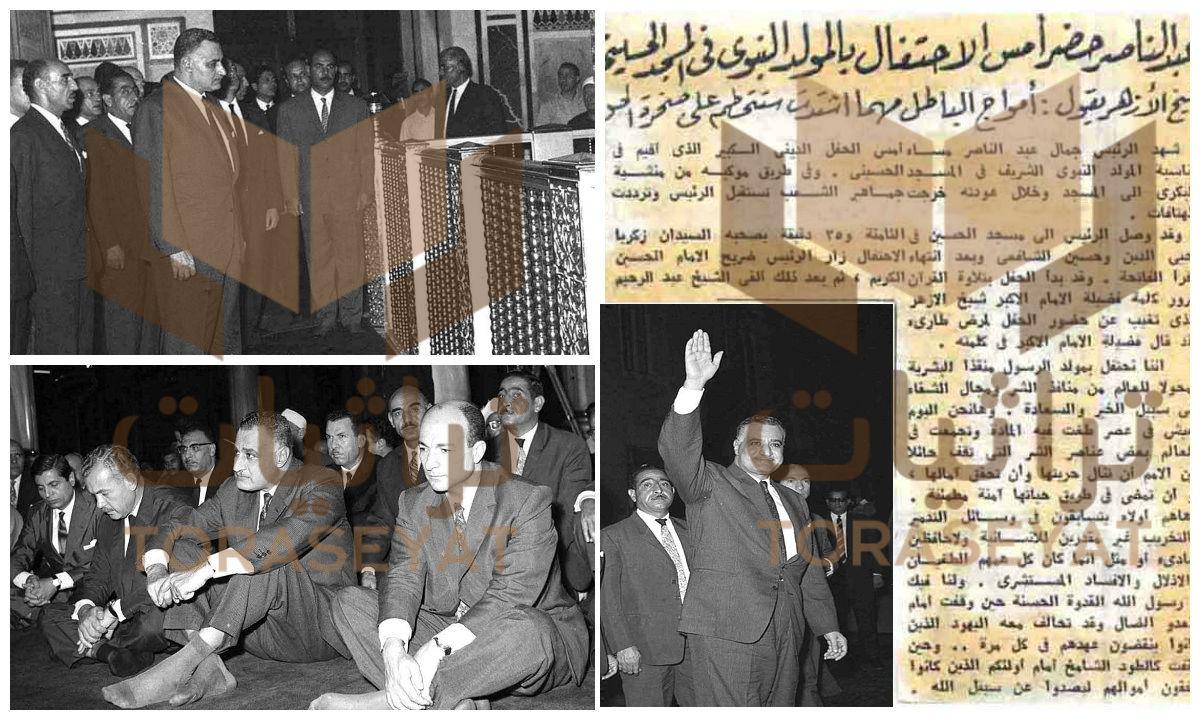 جمال عبدالناصر في أول مولد بعد النكسة