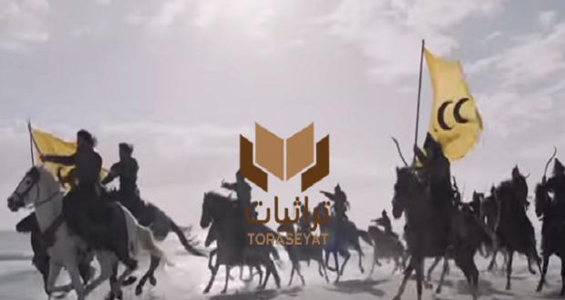جيش المماليك - ممالك النار