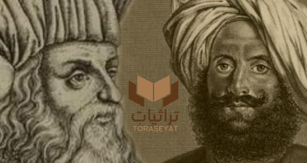 حسن بن مرعي (رسمة تعبيرية) - طومان باي
