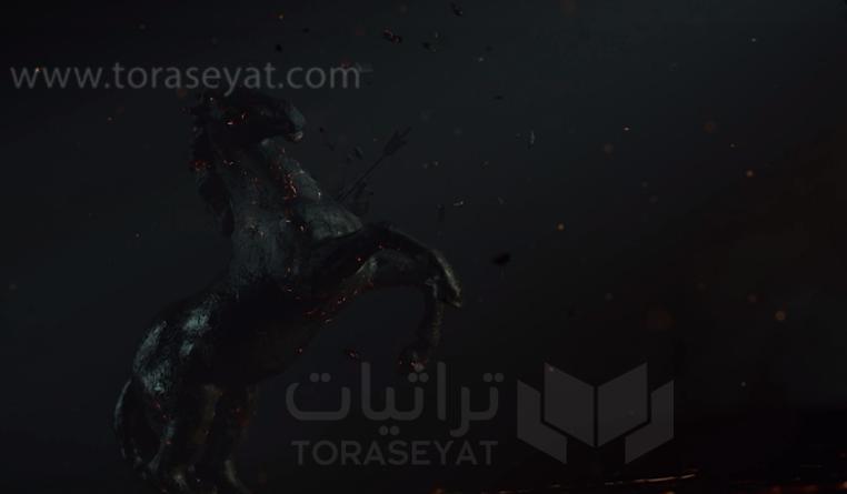 حصان طومان باي المسروق بخيانة صاحبه