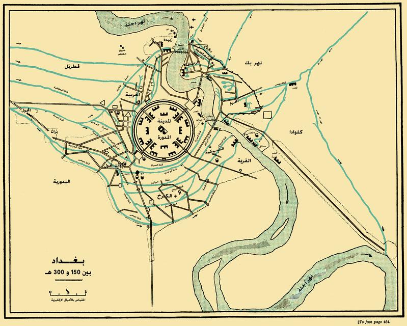 خريطة بغداد بين عامي 767 و912م الموافق 150 و300هـ.